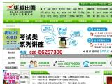 Chengdu Huaying Consulting and Service