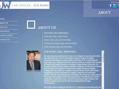 Law Offices of Jun Wang